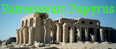 ramesseum-btn